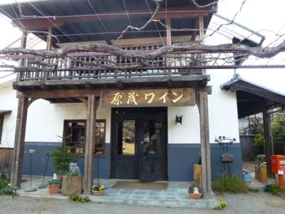 f:id:yasuaki:20120330160549j:image