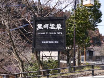f:id:yasuaki:20130223115501j:image