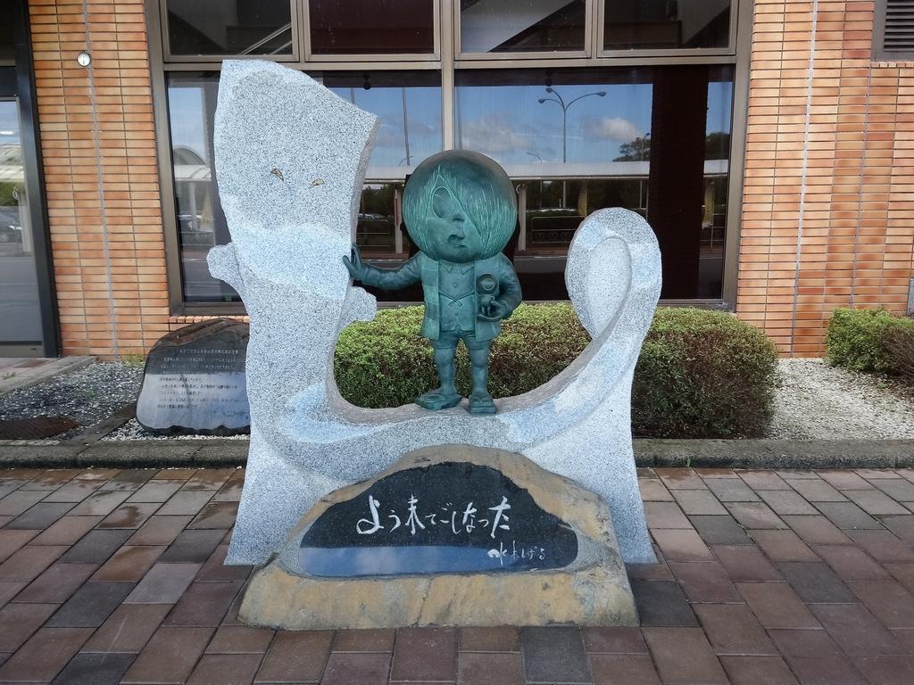 f:id:yasuaki:20180916121857j:plain