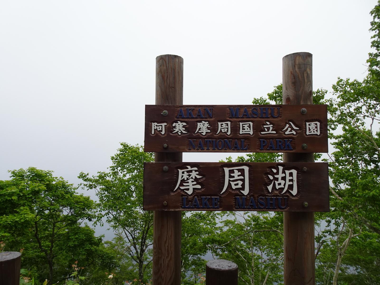 f:id:yasuaki:20190707121305j:plain