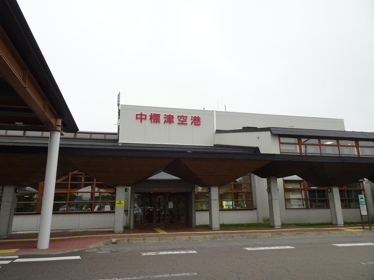 f:id:yasuaki:20190707134024j:plain