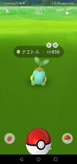 f:id:yasuaki6210:20190915153423j:image