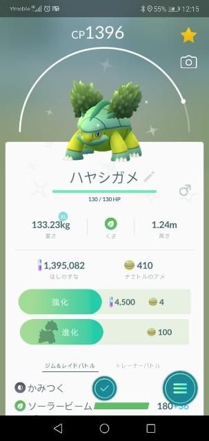f:id:yasuaki6210:20190915153716j:image