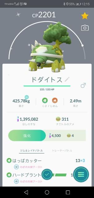 f:id:yasuaki6210:20190915153810j:image