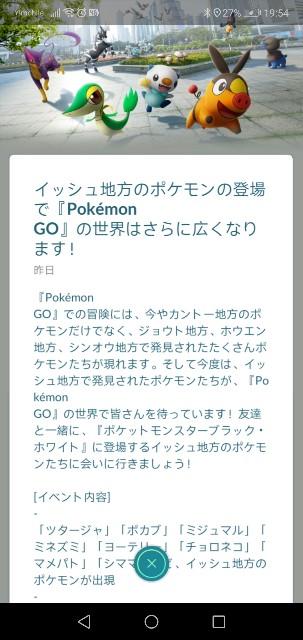 f:id:yasuaki6210:20190917195734j:image