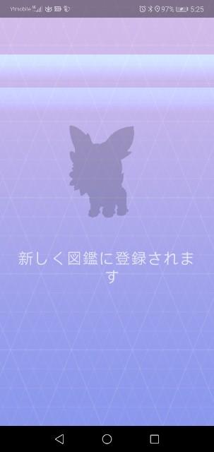 f:id:yasuaki6210:20190917200556j:image