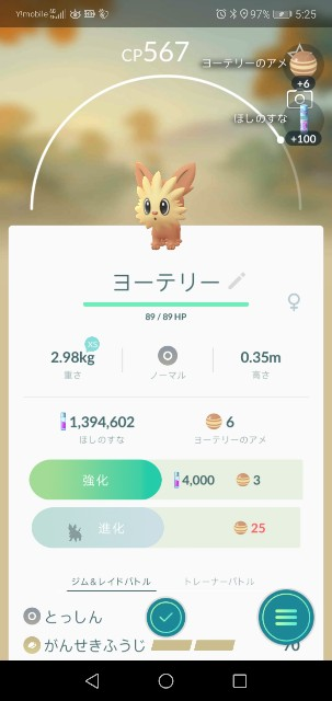 f:id:yasuaki6210:20190917205846j:image