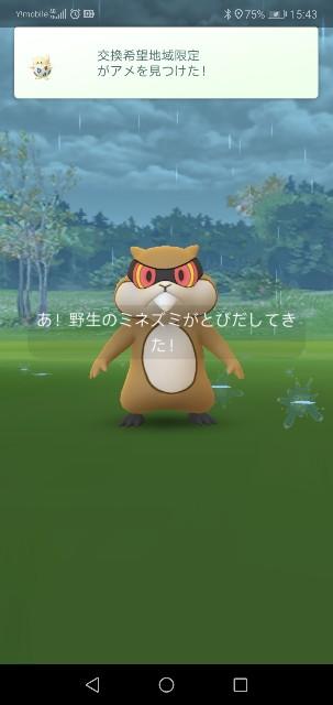 f:id:yasuaki6210:20190917205936j:image