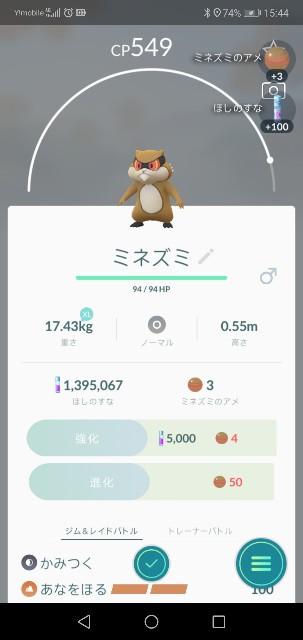 f:id:yasuaki6210:20190917210002j:image