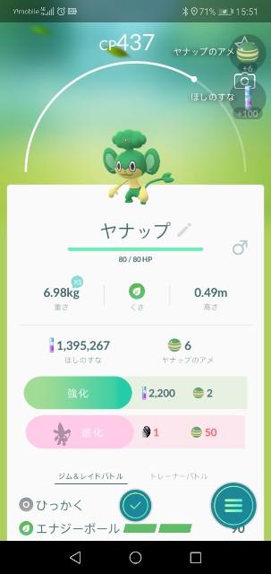 f:id:yasuaki6210:20190917210113j:image