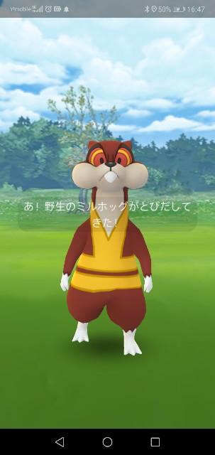 f:id:yasuaki6210:20190917210347j:image