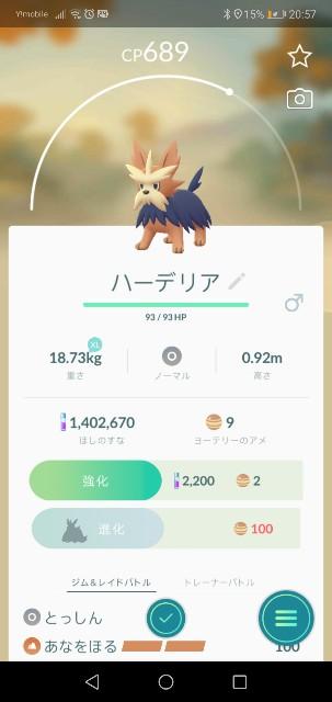 f:id:yasuaki6210:20190917210401j:image