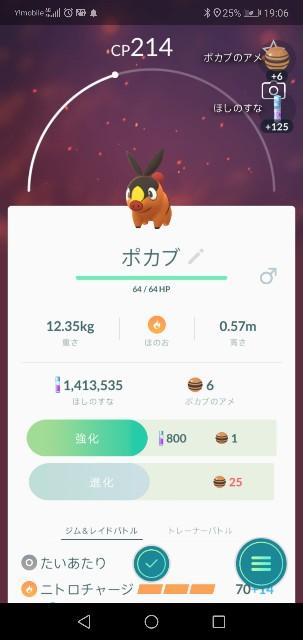 f:id:yasuaki6210:20190921152422j:image
