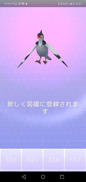f:id:yasuaki6210:20190921152506j:image