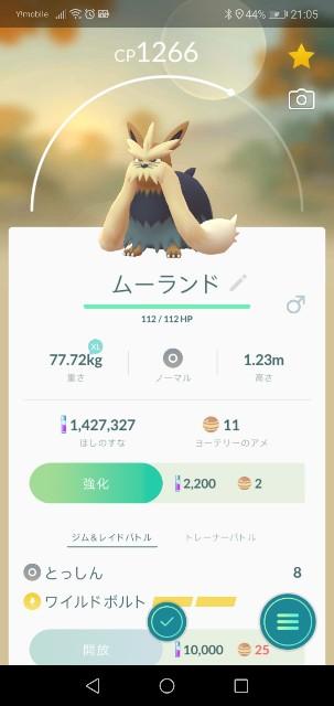 f:id:yasuaki6210:20190921152539j:image