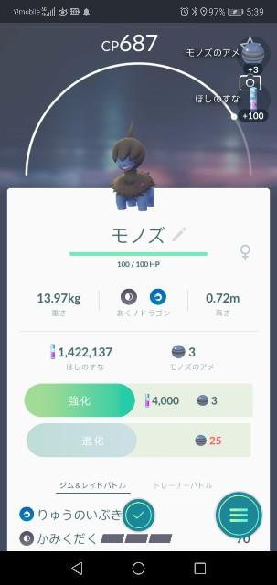 f:id:yasuaki6210:20190921152728j:image