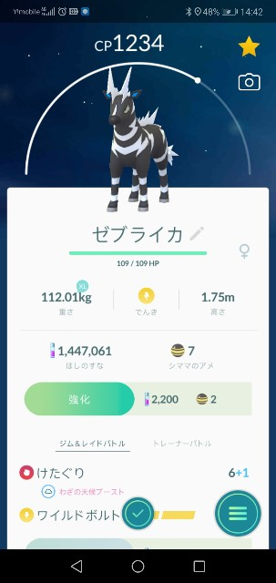 f:id:yasuaki6210:20190921152959j:image