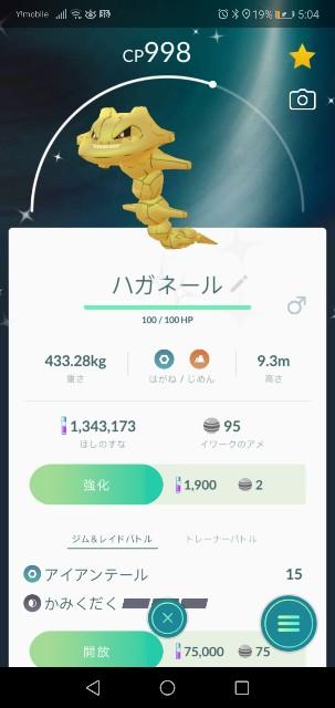 f:id:yasuaki6210:20190924051827j:image