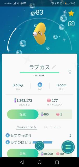 f:id:yasuaki6210:20190924051937j:image