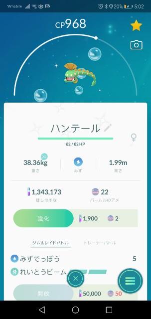 f:id:yasuaki6210:20190924051953j:image