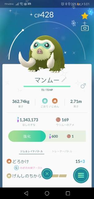 f:id:yasuaki6210:20190924052024j:image
