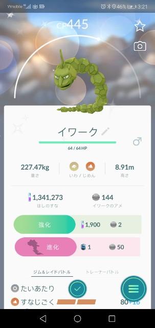 f:id:yasuaki6210:20190924052044j:image