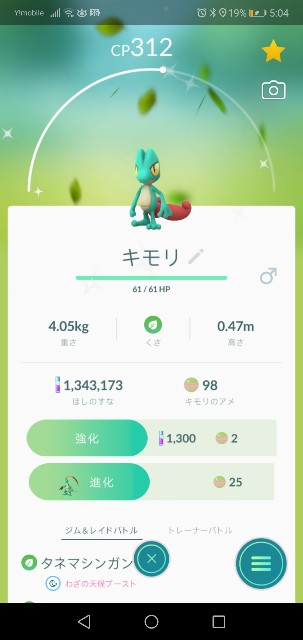 f:id:yasuaki6210:20190924052306j:image