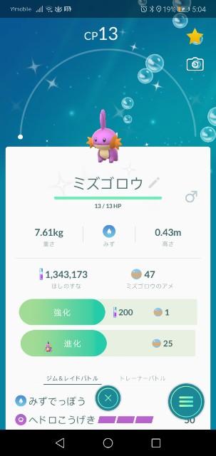 f:id:yasuaki6210:20190924052321j:image