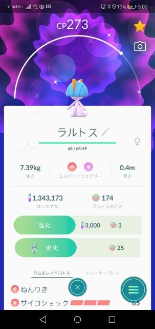 f:id:yasuaki6210:20190924052336j:image