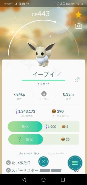 f:id:yasuaki6210:20190924052348j:image