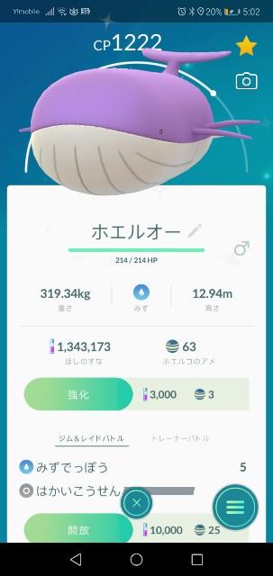 f:id:yasuaki6210:20190924052447j:image
