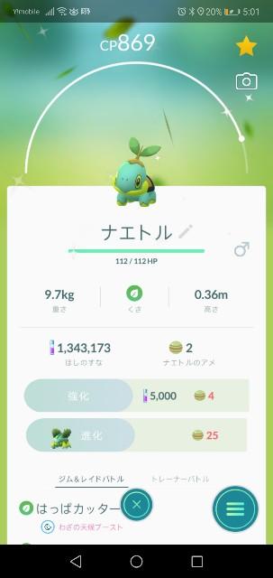 f:id:yasuaki6210:20190924052515j:image