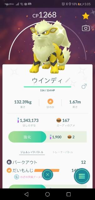 f:id:yasuaki6210:20190924052738j:image