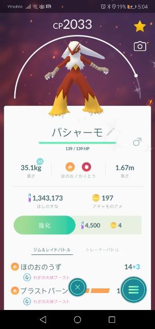f:id:yasuaki6210:20190924052753j:image