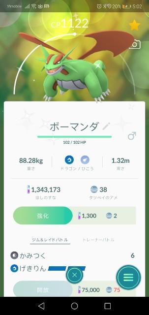 f:id:yasuaki6210:20190924052951j:image