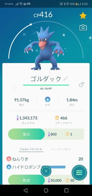 f:id:yasuaki6210:20190924053311j:image