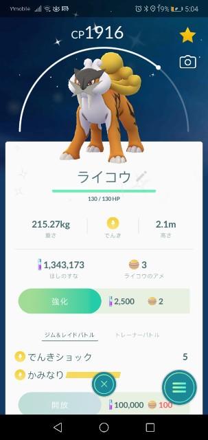 f:id:yasuaki6210:20190924053331j:image