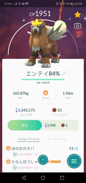f:id:yasuaki6210:20190924053343j:image
