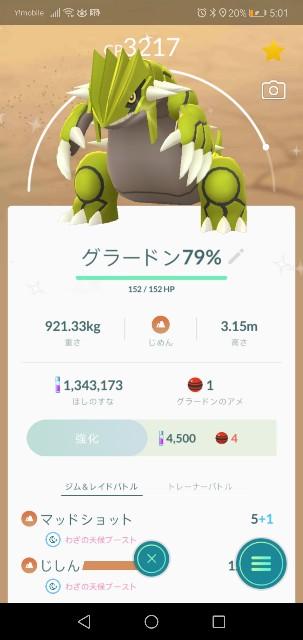 f:id:yasuaki6210:20190924053519j:image