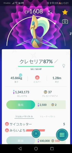 f:id:yasuaki6210:20190924053538j:image