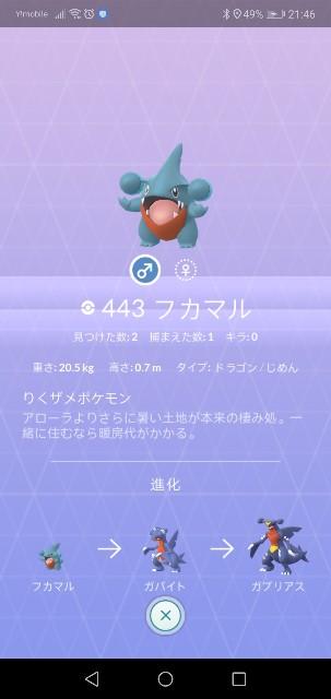f:id:yasuaki6210:20191002214947j:image