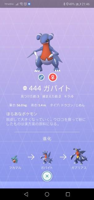f:id:yasuaki6210:20191002214956j:image