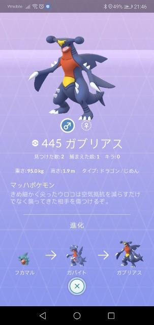 f:id:yasuaki6210:20191002215008j:image