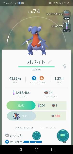 f:id:yasuaki6210:20191002215248j:image
