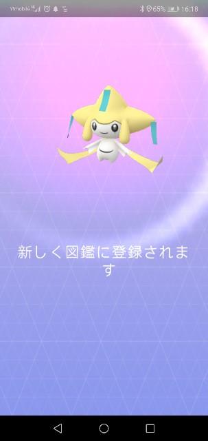 f:id:yasuaki6210:20191006213129j:image