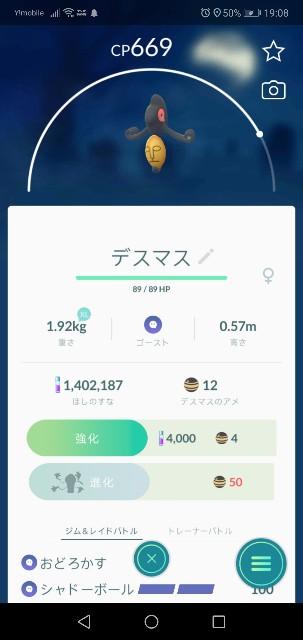 f:id:yasuaki6210:20191018201926j:image