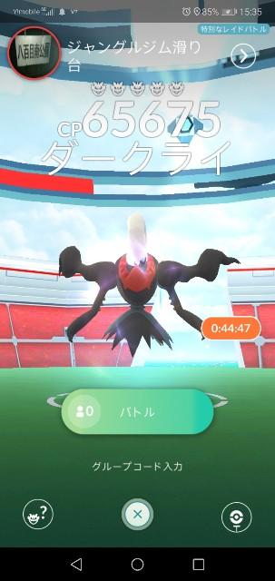 f:id:yasuaki6210:20191018202345j:image