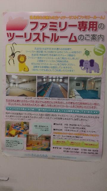 f:id:yasuchin55:20180512235708j:image