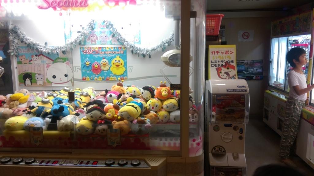 f:id:yasuchin55:20180513135118j:plain