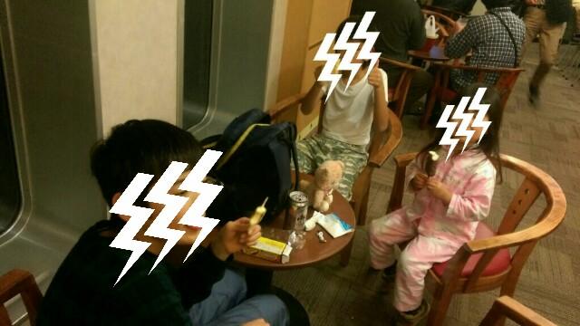 f:id:yasuchin55:20180513135857j:plain